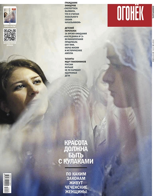 http://youok.ru/files/gimgs/th-25_ogonek_cover.jpg